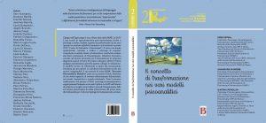 IPOGEO COVER 2 libro